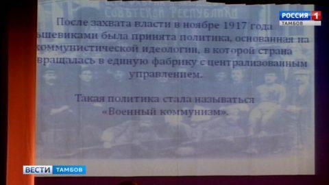 «Тамбов в прошлом, настоящем и будущем»: в областном центре открыли международную научную конференцию