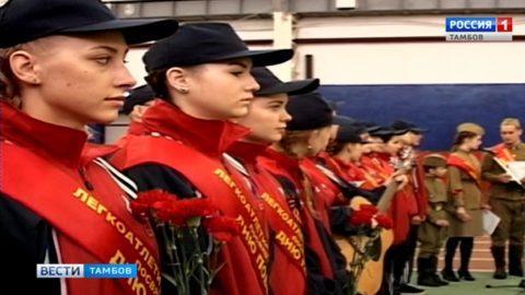 Стартовал традиционный 18-й легкоатлетический пробег ТГУ ко Дню Победы