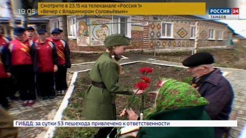 Участники пробега в честь Дня Победы посетили 6 сёл Тамбовского района