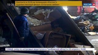 Специалисты из Воронежа выведали секреты сортировки мусора у тамбовских коллег