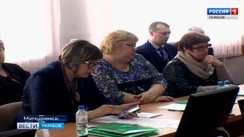 Тамбовские природозащитники и представители власти встретились в рамках общероссийских дней защиты от экологической опасности