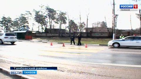 На нерегулируемом пешеходном переходе на Новой Ляде сбили ребёнка