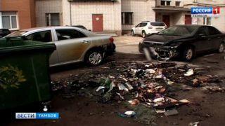 История со сгоревшим мусорным баком получила продолжение