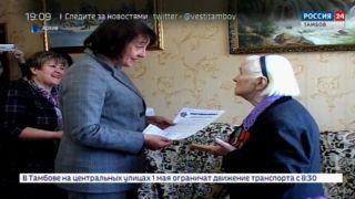 51-му ветерану Великой Отечественной войны помогут улучшить жилищные условия в 2018-ом