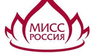 Тамбовчане могут поддержать землячек на конкурсе «Мисс Россия»