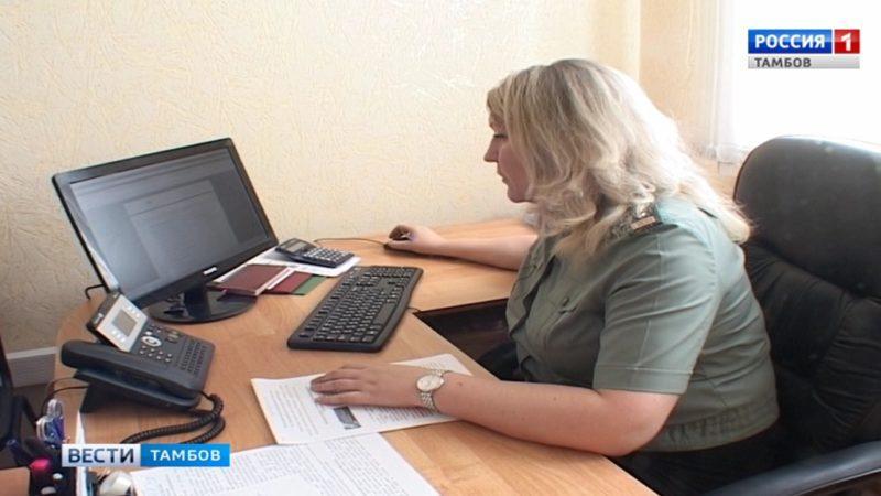 Решить вопросы с судебными приставами можно в «Личном кабинете» на сайте ведомства
