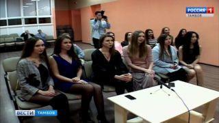 В Тамбове провели первый кастинг на конкурс красоты