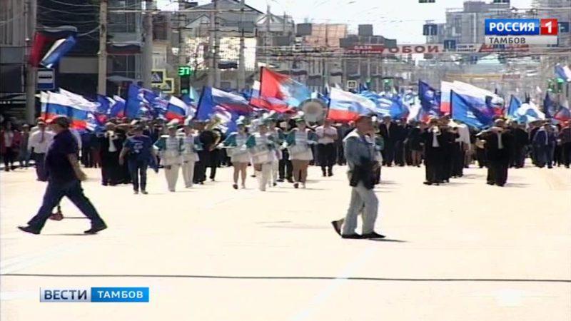 Первомайский митинг собрал в Тамбове 19 тысяч человек