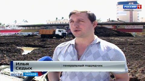 Илья Седых, генеральный подрядчик