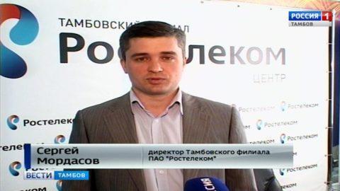 Сергей Мордасов, директор Тамбовского филиала ПАО «Ростелеком»