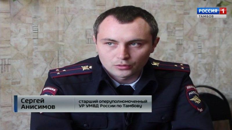 Тамбовские полицейские задержали гастролёров-барсеточников