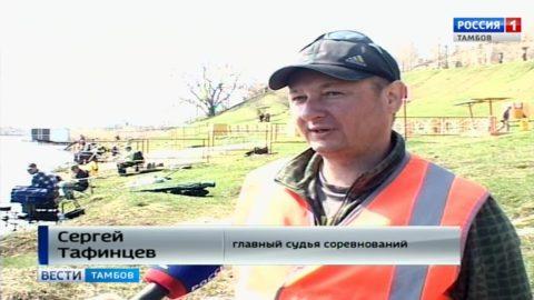 Кто стал лучшим фидерменом Тамбовской области?