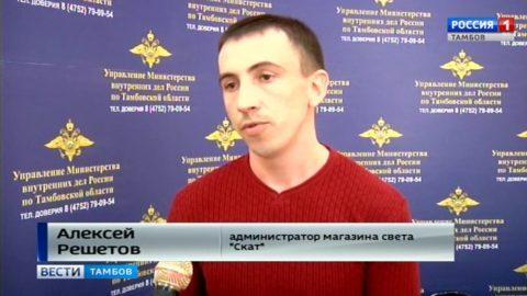 Николай Скоков: спасибо, что помогли нам раскрыть преступление
