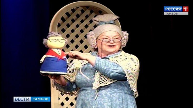 Впервые в Тамбове выступил Мурманский областной театр кукол