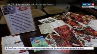 Марина Макова: в этом году мы закрываем проблему обеспечения жильем участников и инвалидов Великой Отечественной войны