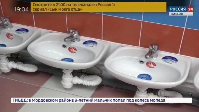 Сергей Чеботарёв: к открытию детского сада будут и дороги, и благоустройство