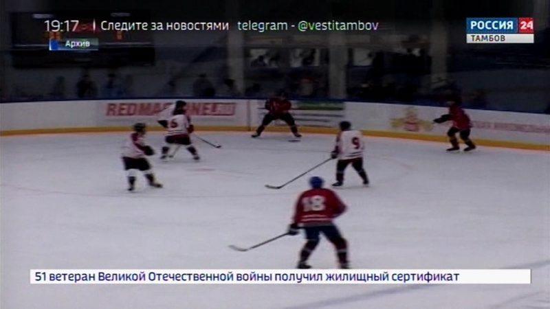 Тамбовчане в НХЛ «всухую» разгромили ростовчан