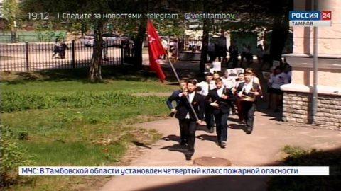 На руках у потомков: тамбовские школьники прошли памятным маршем по улице Гастелло