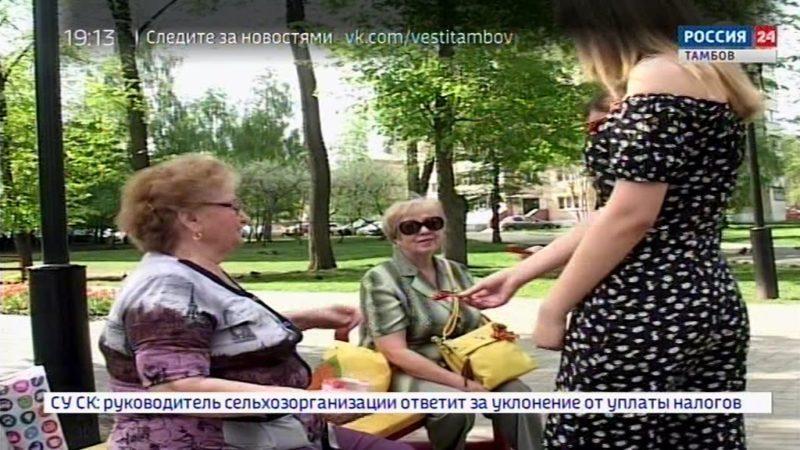 Специалисты администрации Тамбова присоединились к Всероссийской акции «Георгиевская ленточка»