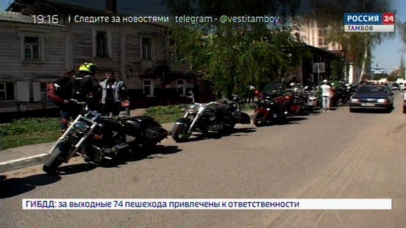 Тамбовские мотоциклисты открыли сезон