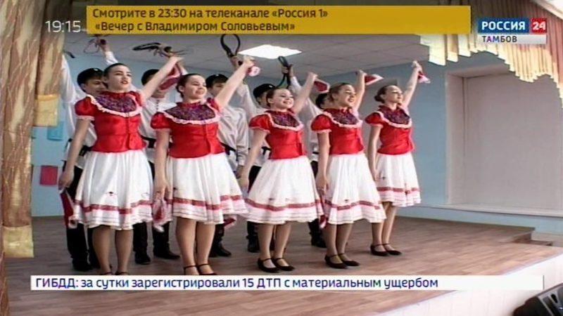 Успешный дебют: фестиваль детского творчества «В гостях у Казачат Тамбовщины» планируют сделать традиционным