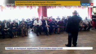 В Доме ветеранов Тамбова музыку военных лет исполнил духовой оркестр