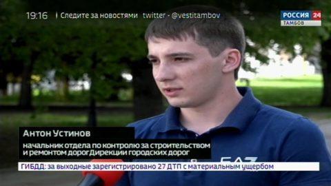В Тамбове приступили к ремонту улицы Пролетарской