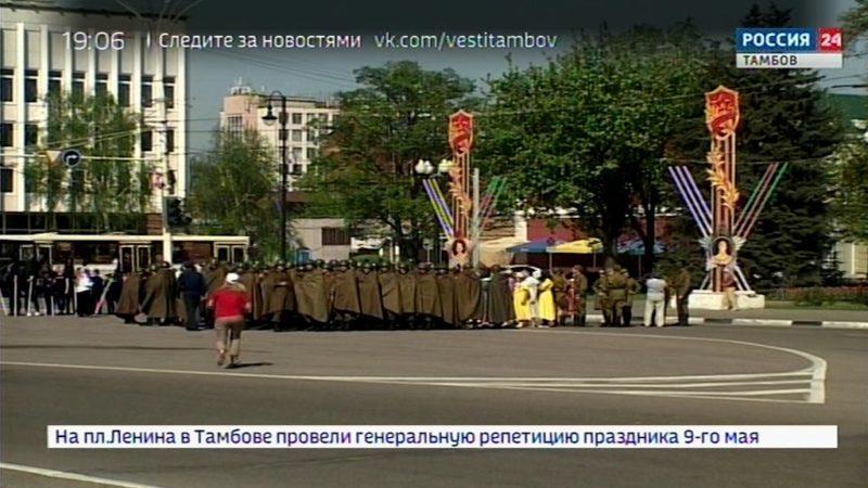 В Тамбове ведут последние приготовления к празднованию Дня Победы