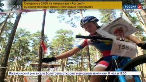 Велосипед, карта и Пригородный лес: в Тамбове завершили Кубок России по велокроссу
