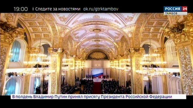 Владимир Путин: ««Россия будет могущественной, а люди будут жить лучше»