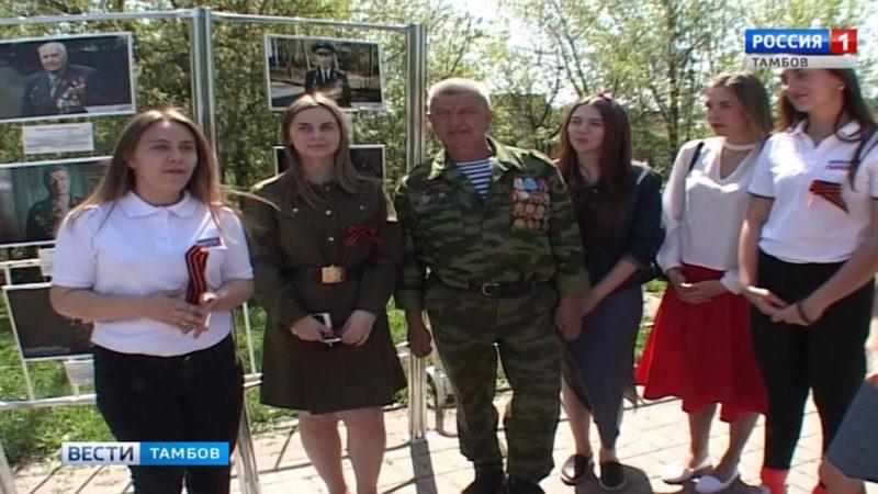 Молодежь Тамбова приняла участие в «Марафоне Победы»