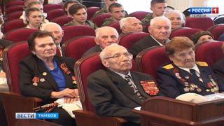 Ветеранов Великой Отечественной войны поздравили в администрации города