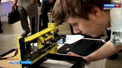 Новейшие разработки в сфере радиоэлектроники и связи представили студенты ТГТУ