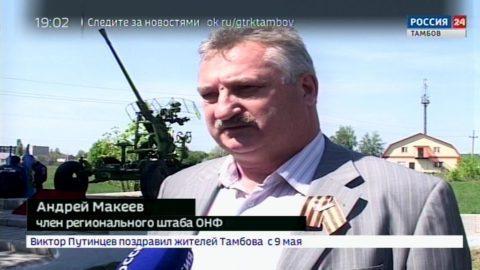 В память о героях–зенитчицах на станции Кочетовка появилась гранитная плита