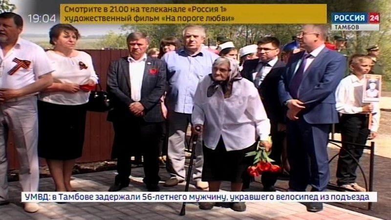 В полку памяти прибыло: в области открыли 111-ый мемориал