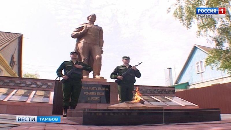 Место силы: День Победы в Золотовке отметят с новым мемориалом