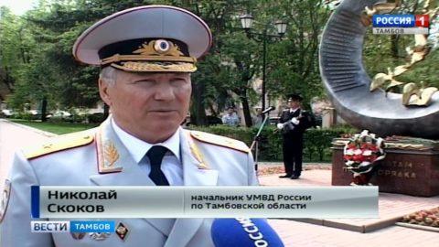 Сотрудники УМВД области почтили память не вернувшихся с фронта в годы Великой Отечественной войны стражей правопорядка