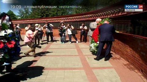 На Воздвиженском кладбище Тамбова отслужили траурную панихиду по погибшим в Великой Отечественной войне