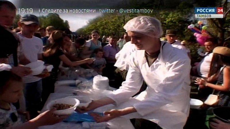В Парке Победы продолжают праздничный концерт