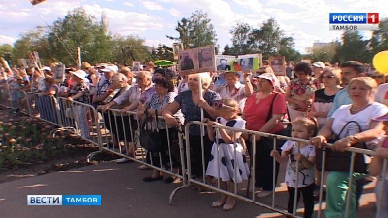 Большой концерт провели в Парке Победы Тамбова