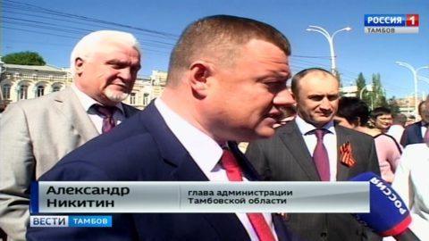 Торжества, посвященные Дню Победы, в Тамбове начались с возложения цветов к памятнику Зои Космодемьянской