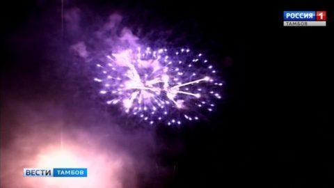 Празднование Дня Победы в Тамбове завершили салютом