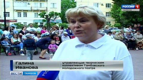 Галина Иванова, управляющая творческим коллективом Тамбовского молодежного театра.