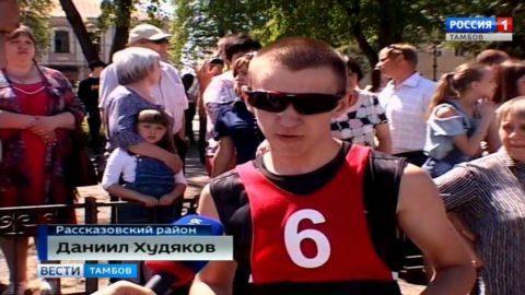 День Победы в Рассказове прошел спортивно