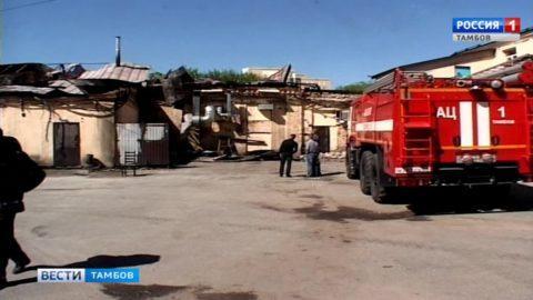 Причины пожара в нескольких кафе на Державинской выясняют эксперты пожарно-испытательной лаборатории