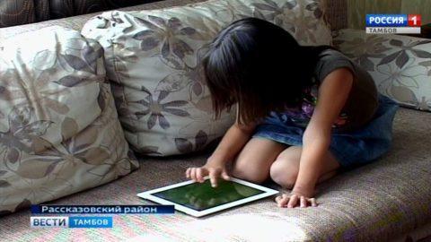 Нужна помощь семилетней Софии Сергеевой