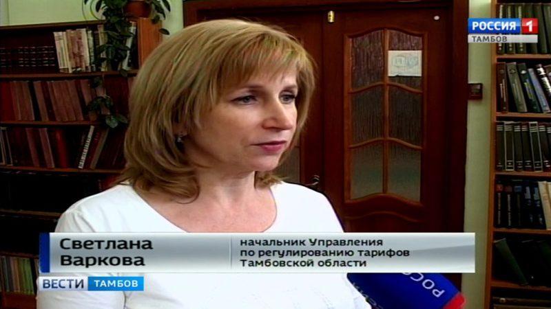 Светлана Варкова, начальник Управления по регулированию тарифов Тамбовской области