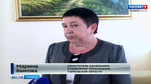 Еще больше специалистов и тренинги с родителями. В Тамбовской области разработаны меры поддержки детей с аутизмом