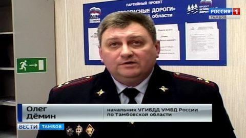 Олег Дёмин, начальник УГИБДД УМВД России по Тамбовской области