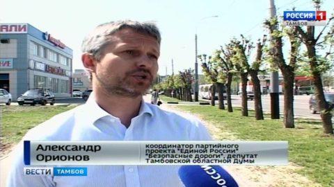 Александр Орионов, координатор партийного проекта «Единой России» «Безопасные дороги», депутат Тамбовской областной Думы